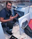 Недорогой ремонт на дому — Эконом Сервис